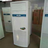 洗浴中心用水温空调取暖 更衣室用水空调柜机