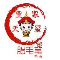 深圳市皇家天玺母婴服务有限公司