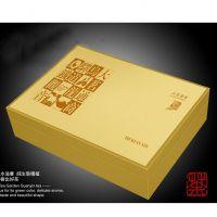 深圳天地盖包装盒定制 茶叶礼品盒套装 烫金食品精装盒定做