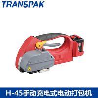 肇庆端州PP带手持充电式捆扎机器耐用性优越专业生产订做 广州荔湾PET带免扣捆包机械用的放心
