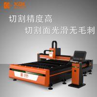 佛山鑫全利金属切割光纤激光切割机一体切割机支持定制厂家直销