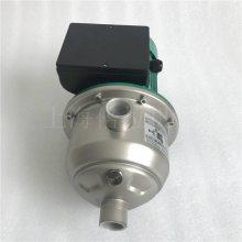 MHI202-1/10/E/1-380-50-2德国威乐不锈钢水泵WILO冷热水泵增压泵