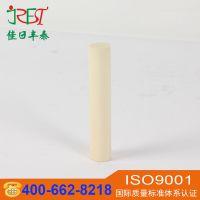 99氧化铝陶瓷棒 耐磨陶瓷管 导热陶瓷柱塞氧化锆陶瓷异形件加工