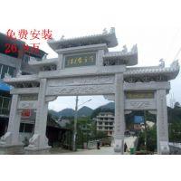 陕西安康青石牌坊专业制作厂家金玉石雕加工厂