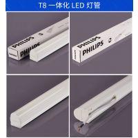 飞利浦明欣LED通用型支架灯 BN016C LED一体化支架 T8明皓日光灯支架明皓