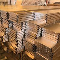 铝扣板天花 冲孔铝扣板 加油站长条铝扣板 铝天花铝扣板 办公室铝扣板