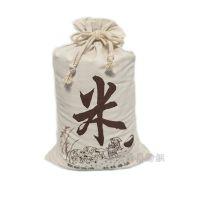 大米纯棉布袋定做厂家大米抽绳束口布袋