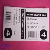 carton  label   barcode label、tag,sticker