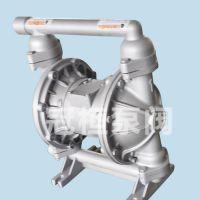 塑料隔膜泵,气动隔膜泵,隔膜泵QBK-25南通市气动隔膜泵的工作原理与示意图