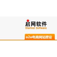 苏州启网信息技术有限公司