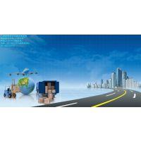 中国-新加坡海运物流公司排名 国际物流公司哪个靠谱