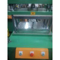 薄膜開關鼓包機 金拓機械熱壓機