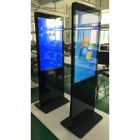 超薄款卓彩ZC-LP650立式液晶广告机工厂低价促销