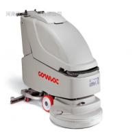 小型进口Simpla50BT全自动电动洗地机刷地机价格