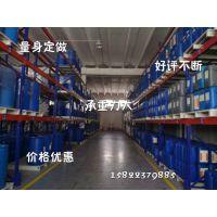 天津重型货架厂 正耀横梁式重型货架大全