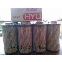 0240D003BN3HC 太原HYDAC贺德克滤芯