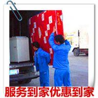 青岛搬家公司 空调移机拆装
