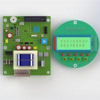 西安恒力仪表ZKJ执行器智能HWF-ZN-4100开关量控制位置传感器位发模块