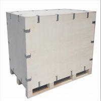 大型重型设备包装箱,航空箱,底托