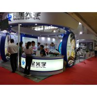 2017第30届中国国际眼镜业展览会(北京眼镜展)