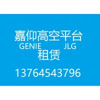 上海嘉仰机械设备有限公司