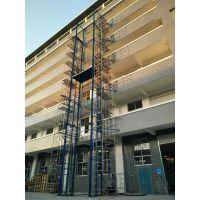 抚州壁挂式升降貨梯價格 五层油压鏈條式升降機厂家