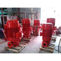 CCCF认证消防泵XBD(HL)10/15酒店喷淋泵 带AB签