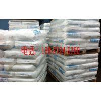 断裂伸长率 三井化学 TAFMER POE A-20090 通用、塑料改性