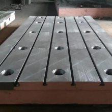 【鼎旭量具】供应HT200-300T型槽铸铁平台|规格多样 销售电话15716866986