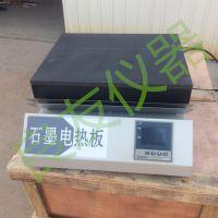 供应金坛姚记棋牌正版 LY-450B石墨电热板 高温消化电热板 智能