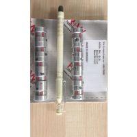 R+W瑞伟原装德国精铸齿式联轴器BK/500/146