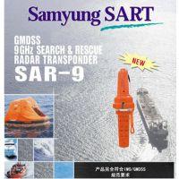 原装SAMYUNG韩国S-4搜救雷达应答器三荣SAR-9 带CCS证书