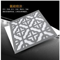 外墙空调机保护罩,空调主机装饰铝百叶