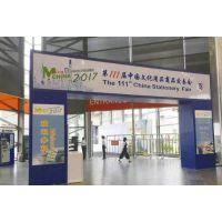 2018年第112届中国文化用品商品交易会 暨中国国际制笔文具博览会