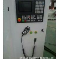 通辰 开料机 CY-1325 圆盘换刀价格中心,CN数控雕刻机中心厂家