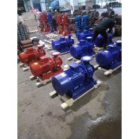 买ISW管道泵 SLW50-100IA 扬程:22.3M 扬程:10 铸铁 东莞南城众度泵业