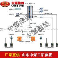 IP网络内部通信系统,IP网络内部通信系统优点,ZHONGMEI