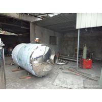 豪欣制造餐馆水处理除杂质多介质过滤器
