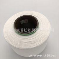 如意氨纶丝1120 D半消光,耐高温,回力强, 低缩水率 厂价直销