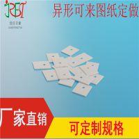 佳日丰泰直供线路板和MOS管耐高温氧化铝陶瓷基片 耐磨陶瓷片20mm*25mm