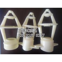 ABS塑料三溅式喷头喷嘴 祥庆供应商 规格齐全