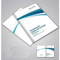 深圳印刷厂画册印刷,企业宣传册定做,产品海报精装书本排版定制印刷