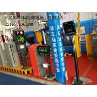 临沂车牌识别系统出售,冠宇厂家车牌摄像机大量促销中13325105939