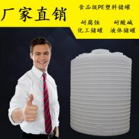 南京直销5吨PE水箱 圆柱形储水塑料水箱批发