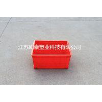 加厚575-300塑料箱周转箱收纳箱元件盒箱工具箱大号物流箱特价
