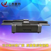 竹木纤维板背景墙3d打印机西安uv板影视墙彩印机价格
