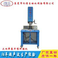 供应4200w超声波塑料焊接机 超声波焊接机 大功率超声机厂家批发