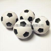 PU发泡厂家供应 PU玩具足球 63mmPU足球 PU压力足球