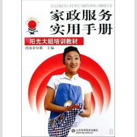 深圳画册印刷,企业内刊加工定制,彩色杂志设计,精装书印刷定制