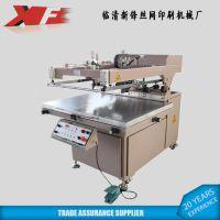 专业生产丝网印刷机 商标 油画 年画 对联印刷 不干胶印刷机器